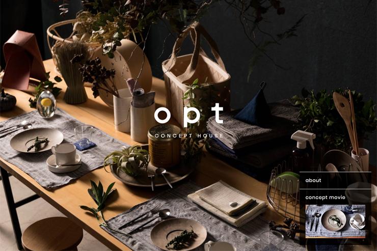optオフィシャルサイトオープン